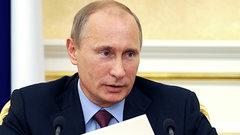 Путин пообещал добавить на рынки ликвидности