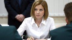 Поклонская попросила Генпрокуратуру проверить крымские дороги