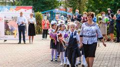 Проект «Современная школа» в Калининградской области: новые возможности для учеников и учителей