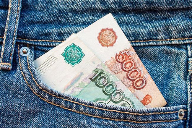 Ужителей российской федерации стало менее свободных денежных средств
