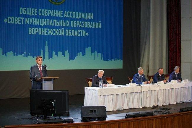 В Воронежской области обсудили участие муниципалитетов в программе развития сельских территорий
