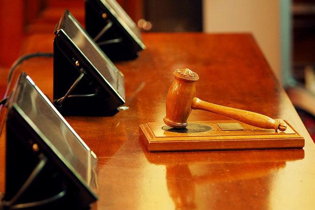 суд заседание молоток