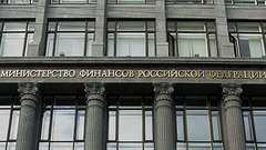 Минфин: предложения в законопроект о статусе криптовалют будут определяться позицией ЦБ