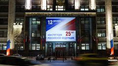 Удальцов: «Власть извращает Конституцию в свою пользу»