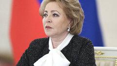 Матвиенко отреагировала на возможные новые санкции G7