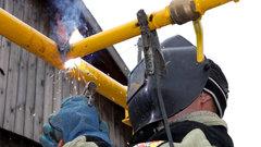 В Новосибирской области стартовал приём заявок на бесплатный подвод газа до границ домовладений