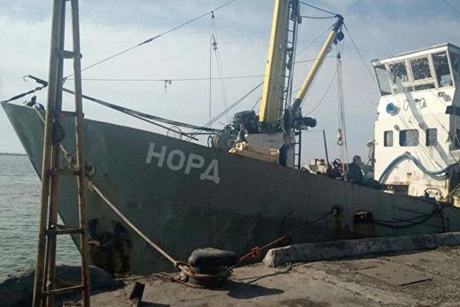 российское судно НОРД