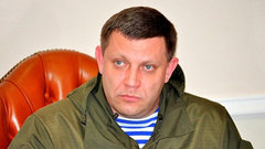 Захарченко не собирался в «Сепар»: на что намекает WarGonzo