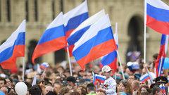 В Москве масштабно празднуют День России