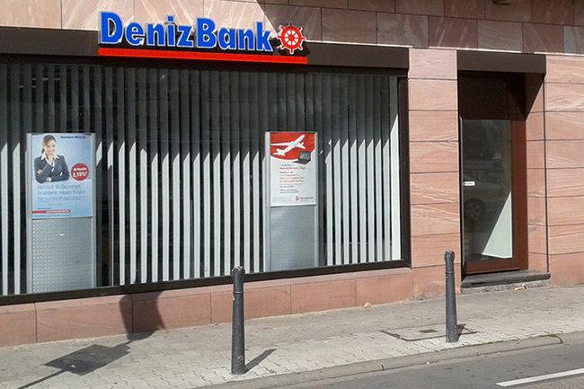 Сберегательный банк договорился опродаже турецкого Denizbank