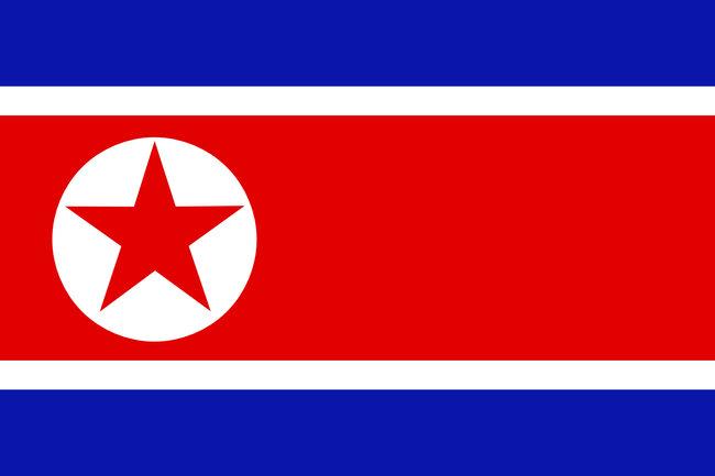 Северная Корея отвергает предложения Южной