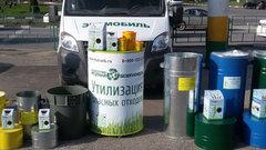 В Новороссийске провели акцию по сбору опасных отходов