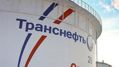 Москва заплатит Минску за«грязную» нефть