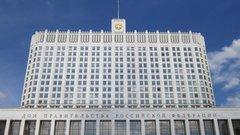 «Новое правительство не спасет Россию от сползания в бездну мирового отстоя» - Шевченко