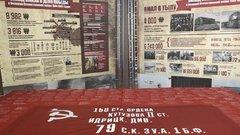 Салехардцы вписали на Знамя памяти имена родных и близких