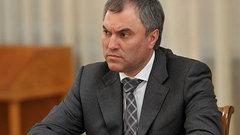 В Госдуме кризис: депутаты не поделили Крым