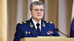 Генпрокуратура отчиталась окоррупции ихищениях вФСБ, СКР и«Роскосмосе»