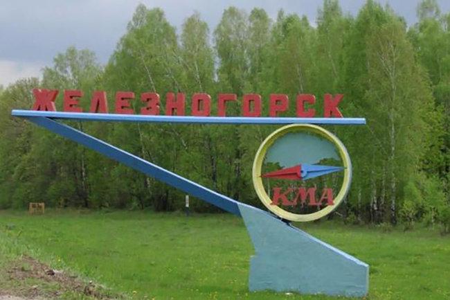 особая экономическая зона в Курской области
