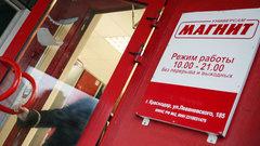 «Магнит» пилят на кусочки: как ВТБ с Винокуровым договорился