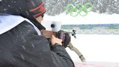 Биатлонное стрельбище могут построить в одном из районов Кирова