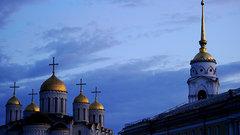Владимирская культура: богатые традиции, новые достижения