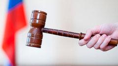 Двоим фигурантам дела о пытках в ярославской ИК-1 вынесли приговоры