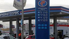 Цены на бензин заморозили до 31 марта