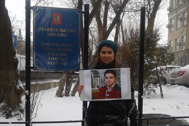 Пикет у Департамента образования Москвы в поддержку Давора Тубы
