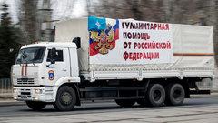 Российские военные раздали гумпомощь в Сирии