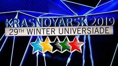 Избиение любителей завершилось: в Красноярске подошла к концу Универсиада