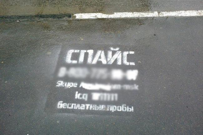 Россия на игле