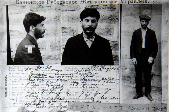 фрагмент полицейской карточки на молодого Иосифа Джугашвили