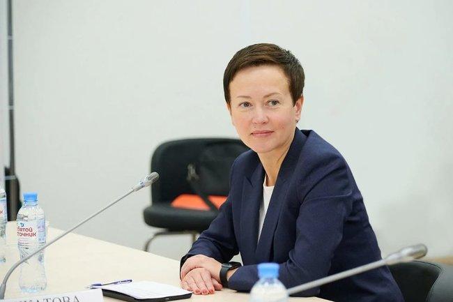 Карина Башкатова