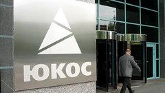 Шведский суд окончательно отклонил иск испанских акционеров «ЮКОС» к России