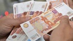 Чем грозит рост закредитованности россиян - Артемьева