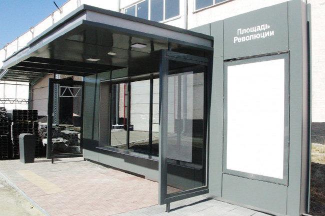 остановка Челябинск проект