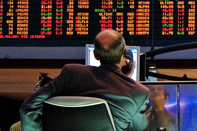 Приостановка торгов на бирже я живу форексов