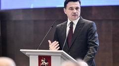 «Единая Россия» назвала своего кандидата в подмосковные губернаторы