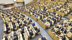 В Госдуме предложили усовершенствовать регулирование пожарной безопасности
