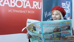 Бомба замедленного действия. К 2024 году в России появятся миллионы безработных