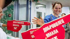 На Ямале выберут лучшие проекты по поддержке волонтёрства