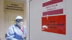 «Видел 100% поражения легких»: врач рассказал о работе в «красной» зоне