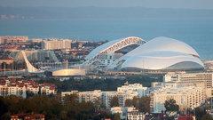 Конференция Фонда президентских грантов продолжается в Сочи