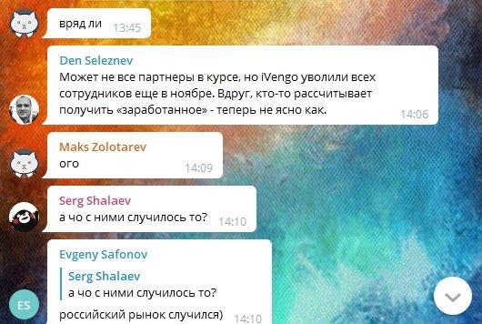 скриншот Telegram-канала Media & Startups