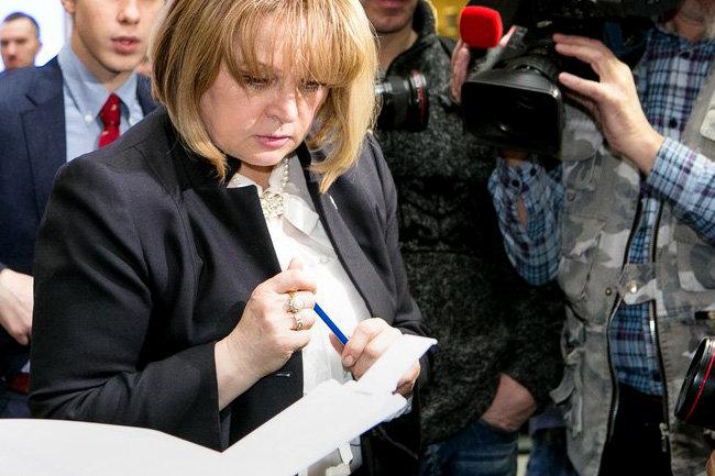 Навальный: Памфилова готовится превзойти «волшебника» Чурова