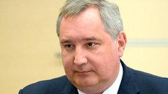 Рогозин: под видом бомбежки Марса США хотят вывести оружие в космос