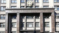 ЛДПР прекратила борьбу с пенсионной реформой
