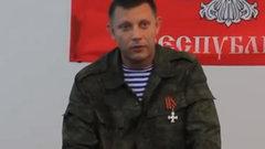 Стрелков: Слишком презирал Захарченко при жизни, чтобы сожалеть о его смерти