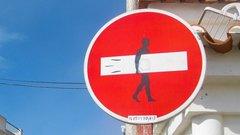 В Иркутске установят новые дорожные знаки