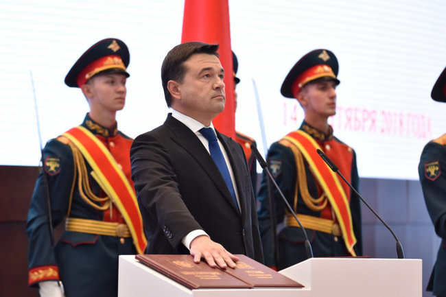 Андрей Воробьев клянется защищать интересы жителей Московской области. Список этих жителей станет ясен чуть позже.